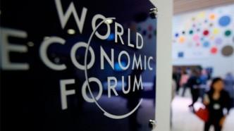 foro-economico-mundial